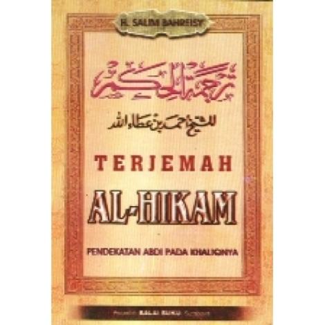 Terjemah Al Hikam-500x500